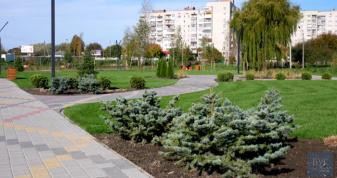 Парк на річці Риловиця