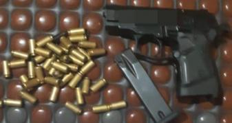 Пістолет Zorakі з набоями