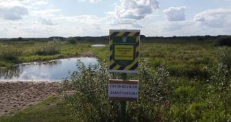 На території національного парку полювання заборонене