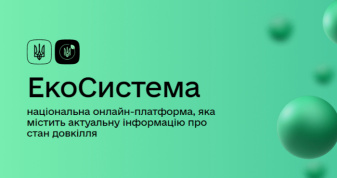 електронний державний кадастр територій та об'єктів природно-заповідного фонду