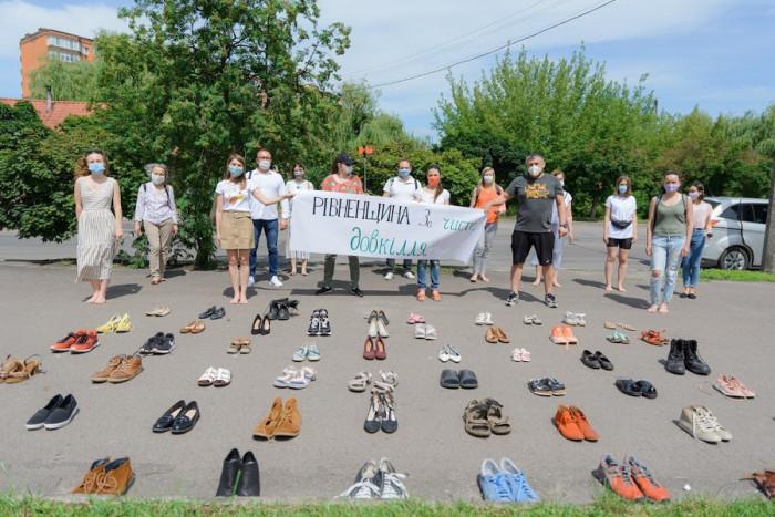 Фото акції за чисте довкілля
